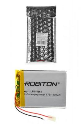 ROBITON LP414661 3.7В 1300мАч PK1