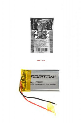 ROBITON LP502035 3.7В 300мАч PK1