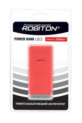 ROBITON POWER BANK Li5.2-R 5200мАч красный BL1