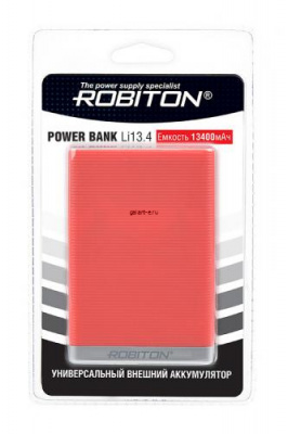 ROBITON POWER BANK Li13.4-R 13400мАч красный BL1