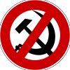 antisovetskie.livejournal.com