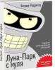 bulgat.livejournal.com