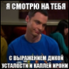deep_econom.livejournal.com