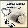 dybrova.livejournal.com