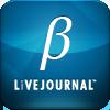 lj_ru_beta.livejournal.com