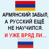 markosyan_usik.livejournal.com