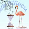 mi_pishem.livejournal.com