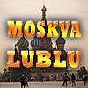 moskva_lublu.livejournal.com