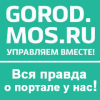 nash_gorod_ru.livejournal.com