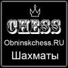 obninskchess_ru.livejournal.com