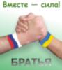 rossiya_ukraina.livejournal.com