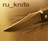 ru_knife.livejournal.com