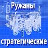 rvsn_info.livejournal.com