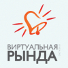 rynda_org.livejournal.com