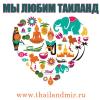 thai_rai.livejournal.com