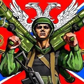 Война на Донбассе. WarDonbass