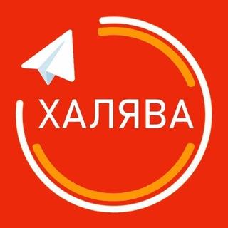 Aliexpress Халява | Скидки | Промокоды