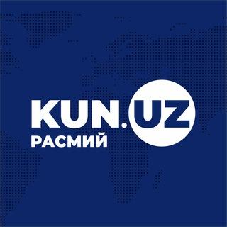 Kun.uz | Расмий канал