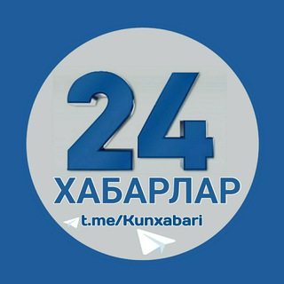 Хабарлар 24 | Расмий канал