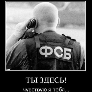 ОПЕР Слил
