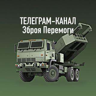 Perepichka News