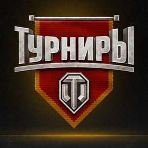wgl_ru