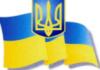 ukr_polityka.livejournal.com