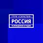 ГТРК Саратов