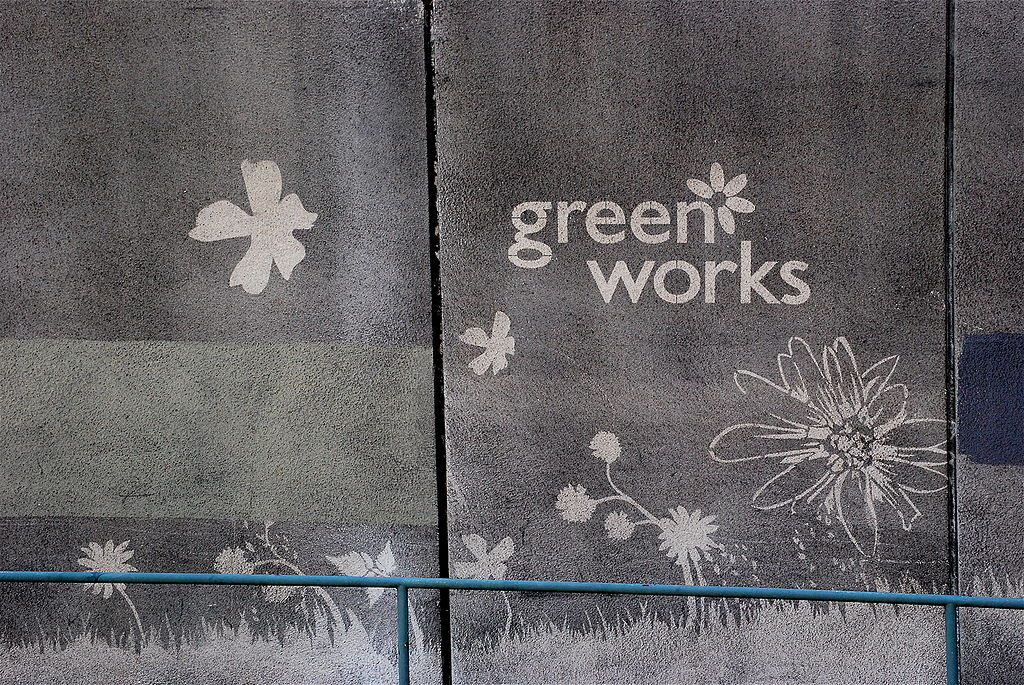 Word story - Reverse graffiti
