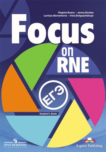Focus on RNE