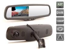 Зеркало заднего вида со встроенным видеорегистратором AVIS Electronics AVS0499DVR