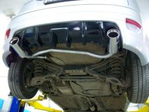 "Разводка (без насадок) на две стороны для Диффузора ""Sport"" Ford Focus 2 (хетчбек) 3-5D"