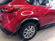 Расширители колесных арок для Mazda CX-5 (текстурный пластик)