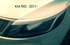 Реснички на фары для Kia Rio 2011-2015