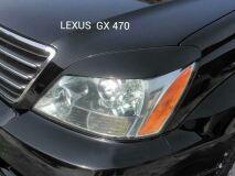 Реснички на фары для Lexus GX 470 2002-2009