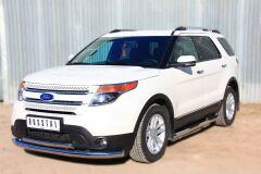 Защита переднего бампера D76 (секции) 75х42 овал (дуга) для Ford Explorer V 2012-