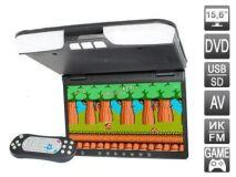 """Автомобильный потолочный монитор 15,6"""" со встроенным DVD плеером AVIS AVS1520T"""