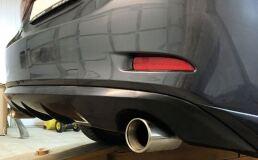 Накладка на задний бампер для Mazda 6 2012+