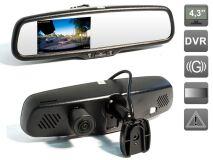 Зеркало заднего вида электрохромное со встроенным видеорегистратором AVIS Electronics AVS0488DVR (AUTO DIMMING)