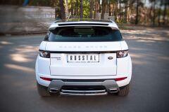 Защита заднего бампера D63/42 (дуга) для Land Rover Range Rover Evoque Dynamic 2011-