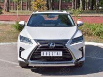 Защита переднего бампера 75х42 дуга для Lexus RX200t 2015-