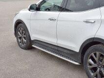 Пороги труба D42 С листом (Лист алюм, проф.сталь)(Вариант2) для Hyundai Santa FE Premium 2015