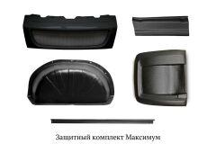 Защитный комплект Максимум Peugeot Boxer 2006-2013, FIAT Ducato 2012-2013, Citroen Jumper 2006-2013
