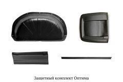 Защитный комплект Оптимум Peugeot Boxer 2006-2013 , FIAT Ducato 2012-2013, Citroen Jumper 2006-2013