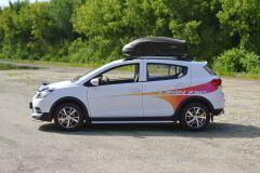 """Бокс-багажник на крышу Аэродинамический """"Turino Compact"""" ДВУСТОРОННЕЕ открывание"""