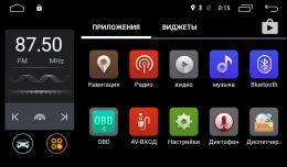 Штатная магнитола Roximo 4G RX-1122 для Toyota Highlander 2 2007-2013 Android 6