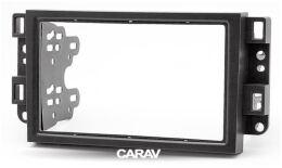 Переходная рамка для установки автомагнитолы CARAV 09-003: 2 DIN / 173 x 98 mm / 178 x 102 mm / CHEVROLET Aveo, Lova 2007-2011; Captiva, Epica 2006-2011
