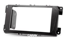 Переходная рамка для установки автомагнитолы CARAV 08-002: 2 DIN / 173 x 98 mm / 178 x 102 mm / FORD Focus II, Mondeo, S-Max, C-Max 2007-2011; Galaxy II 2006-2011; Kuga 2008-2012