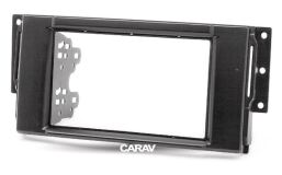 Переходная рамка для установки автомагнитолы CARAV 11-075: 2 DIN / 173 x 98 mm / 178 x 102 mm / LAND ROVER Freelander, Discovery 2007-2011; Range Rover 2005-2009