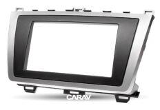 Переходная рамка для установки автомагнитолы CARAV 08-011: 2 DIN / 173 x 98 mm / 178 x 102 mm / MAZDA (6), Atenza 2008-2012